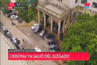 Cristina Kirchner se retira de los tribunales de Comodoro Py