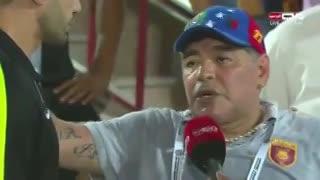 Diego Maradona festejó con sus jugadores el triunfo.