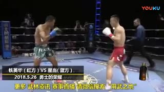 Violento knock out en una pelea de kickboxing en China.