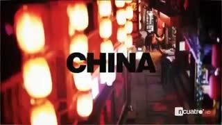 El informe de Cristiano Ronaldo y la posible partida a China. (Cuatro)