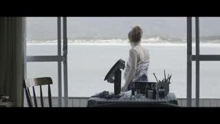 """Trailer de """"La otra piel"""""""