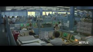 """Trailer de la serie """"Maniac"""""""