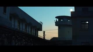Trailer de Prison Playbook