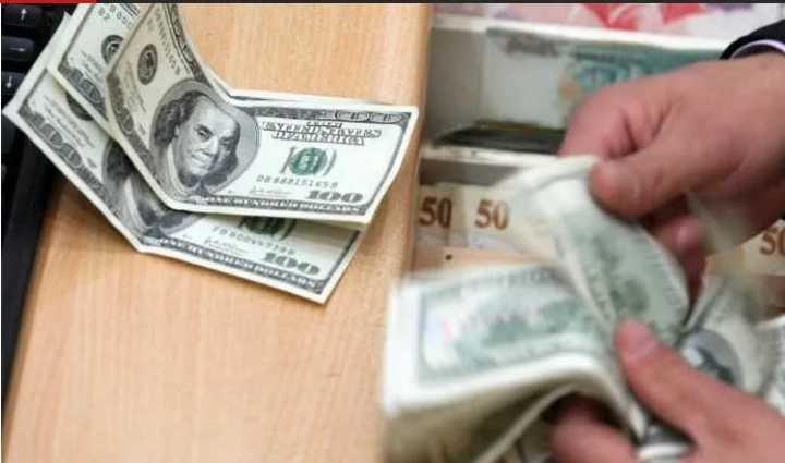 Dólar hoy - Video: miércoles 5 de mayo
