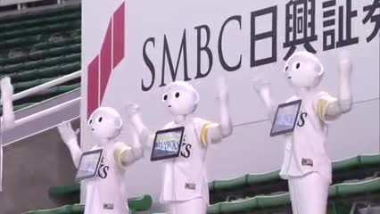 Los robots hinchas del equipo de béisbol Fukuoka SoftBank Hawks