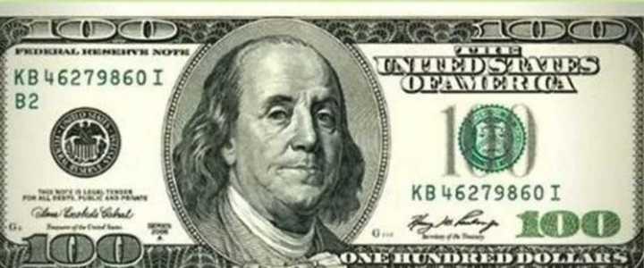 Dólar hoy - Video: cuánto cotiza el blue este viernes 7 de mayo