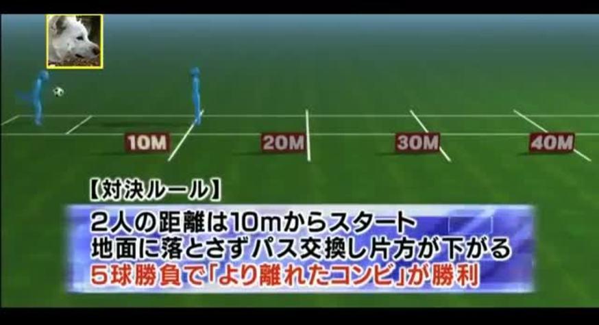 Lionel Messi y Luis Suárez, en otro desafío de la TV japonesa.