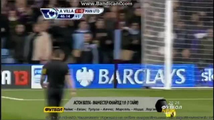 Mirá los goles de Aston Villa 2 - M. United 3.