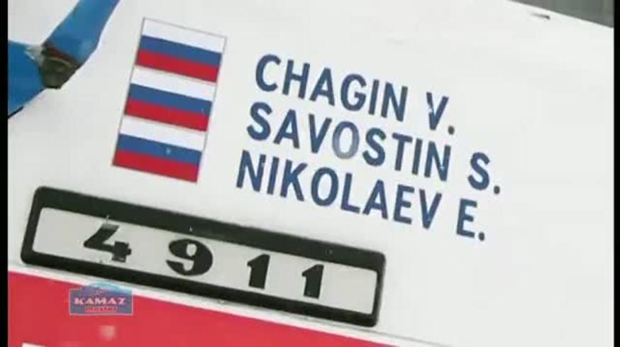 Así se mueve el camión de Chagin.