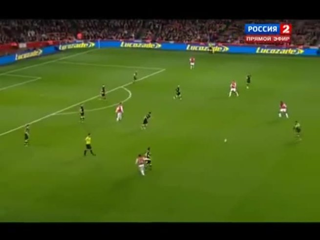 Henry grita su gol, que le dio el triunfo al Arsenal.