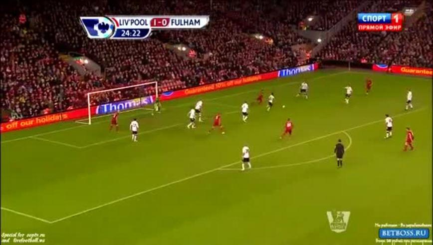 Mirá el gol que se comió Agger para el Liverpool ante Fulham.