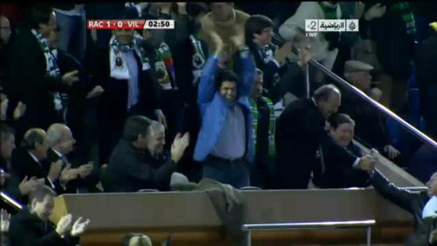 Mirá el gol de Nahuelpan para el 1-0 de Racing ante Villarreal. (YouTube)