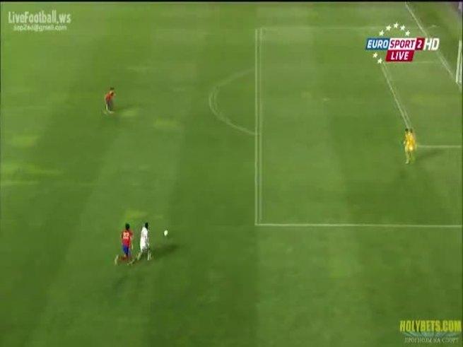 El gol de Ghoochannejhad para Irán
