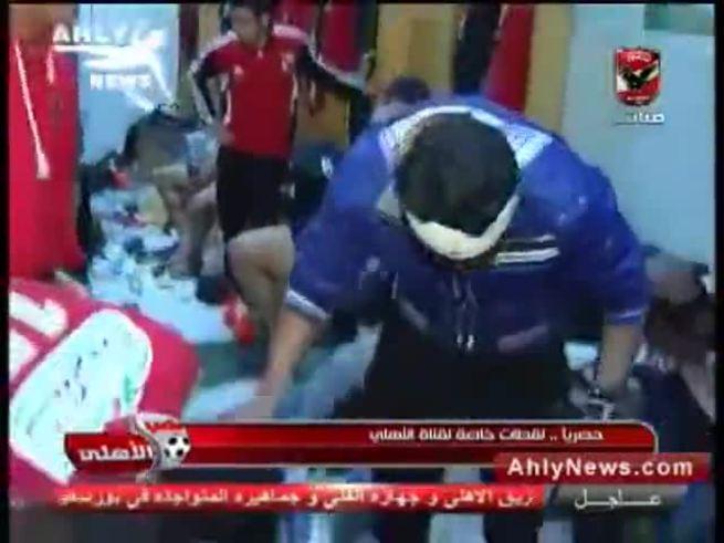 Mirá cómo terminó el vestuario del Al Ahly tras los incidentes.