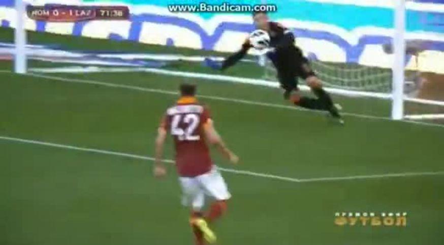 Lulic le dio el título a la Lazio