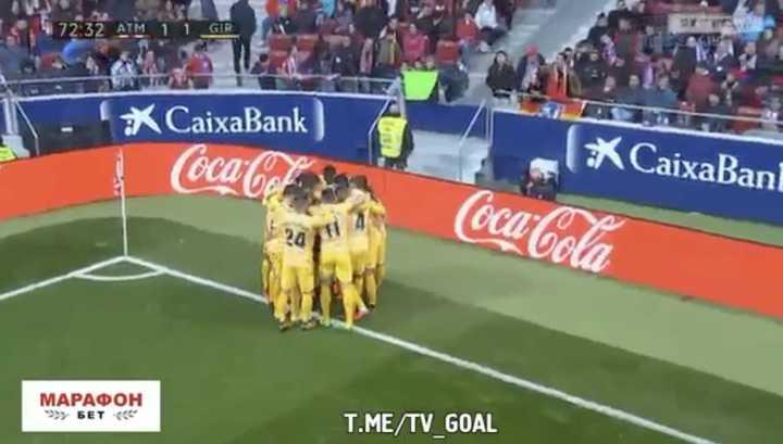 El Aleti no pudo superar al Girona. Mirá los goles