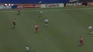 El gol de Saeed Al Owairan a Bélgica en 1994