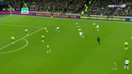 Dele Alli puso el 1-0 del Tottenham