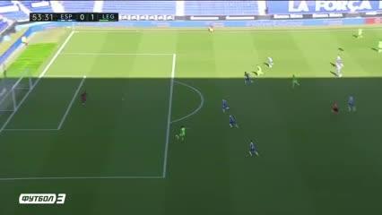 El gol de Silva del Leganés al Espanyol