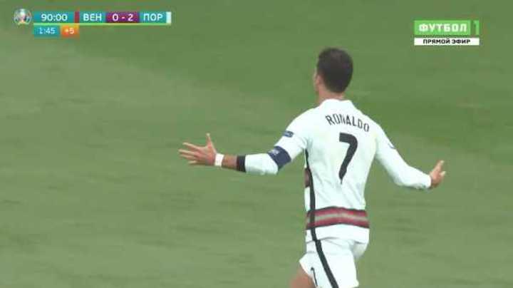 Doblete de Ronaldo frente a Hungría