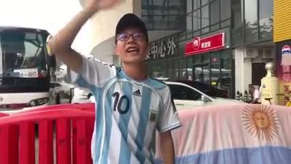 China goza con Argentina