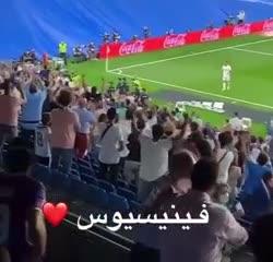 El gol de Vinicius desde la tribuna