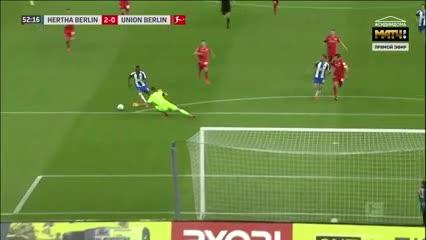 El 2 a 0 del Hertha Berlín