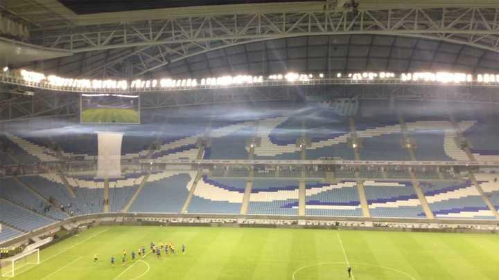 El impresionante estadio Al Janoub
