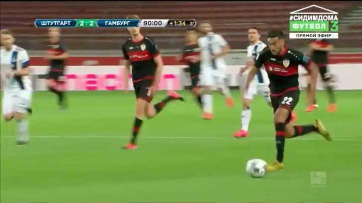 Gol y asistencia de Nico González