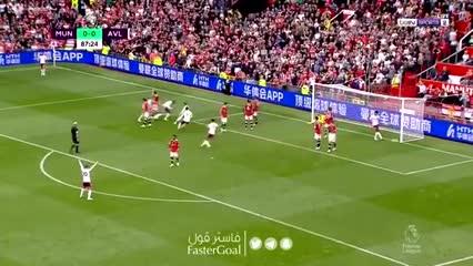 Hause y el 1-0 del Aston Villa ante el United