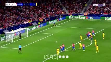 Salah marcó el gol del triunfo del Liverpool